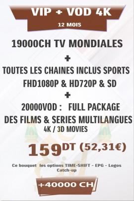 PROMO Abonnement IPTV 12 mois VIP 4K +38000 Chaines TV HD + VOD 4K & 3D