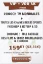 PROMO Abonnement IPTV 12 mois VIP 4K +38000 Chaines TV HD + VOD 4K & 3D tunisie