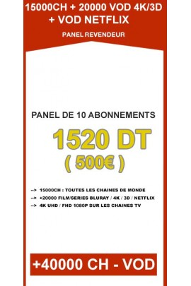 Revendeur IPTV 10 codes - 15000CH + 20000VOD 4K/3D