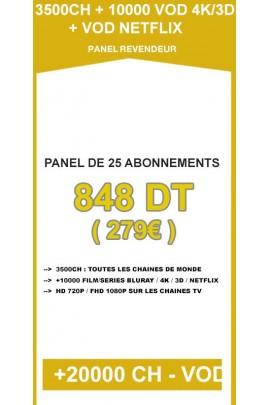 Revendeur IPTV 25 codes - 3500CH + 10000VOD 4K/3D