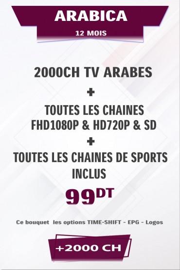 Abonnement IPTV 12 mois ARABICA +2000 chaines TV tunisie