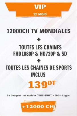 Abonnement IPTV VIP 12 mois +12000 Chaines TV HD
