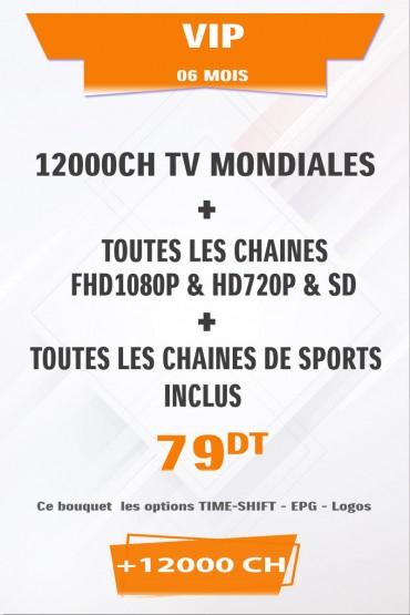 Abonnement IPTV VIP 6 mois +12000 chaines TV tunisie