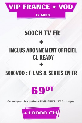 Abonnement IPTV France +500TV + FULL VOD 4K & 3D