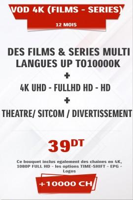 Abonnement IPTV VOD 4K & 3D FILMS et SÉRIES