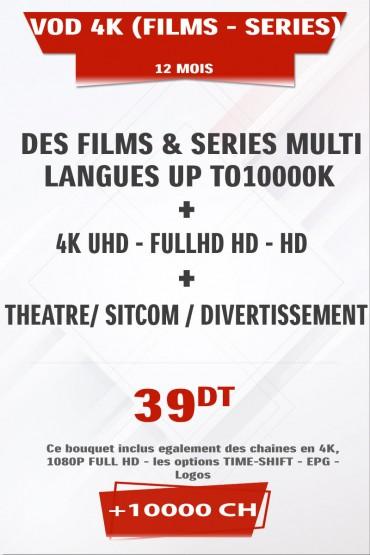 Abonnement IPTV VOD 4K & 3D FILMS et SÉRIES tunisie