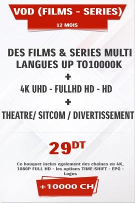 Abonnement IPTV VOD FILMS et SÉRIES tunisie